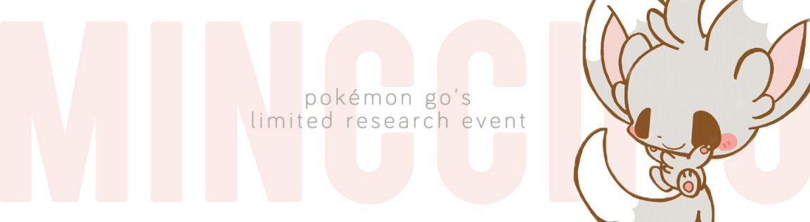 Minccino Limited Research Event Header